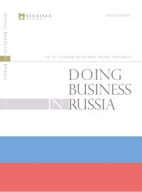 DoingBusinessInRussiaCover