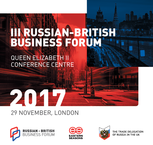 Russian-British Business Forum 2017»