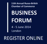 Annual Business Forum: «Russia & Britain – Building Business in the Current Climate»