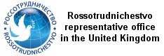 Rossotrudnichestvo representative office in UK