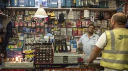 The Tool Shop, in Victoris London for UK News rates story.
