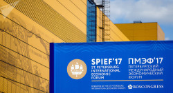 SPIEF2017pic